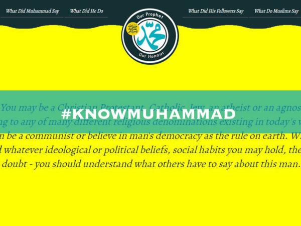 Know Muhammad (SAW)